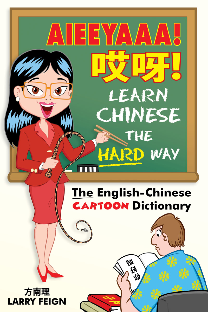 Top 10 Chinese Animation Series for Children Learning Mandarin