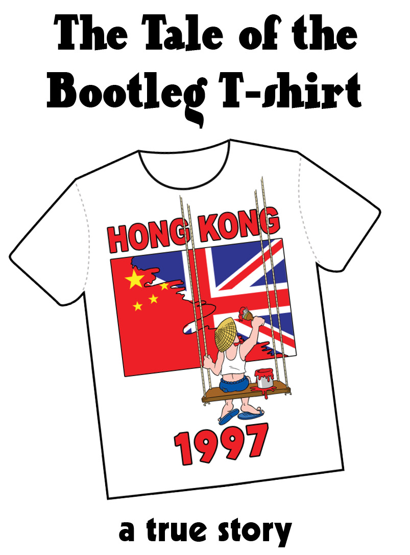 The Tale of the Bootleg T-shirt